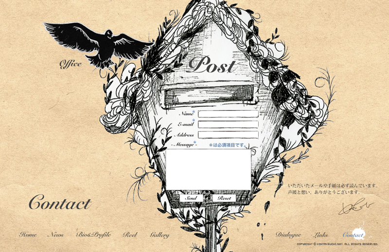 Koh Takeuchi Website      illustration