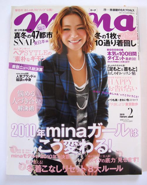 mina  2010.2