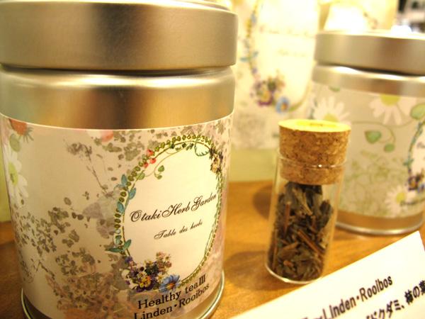 Otaki Herb Garden