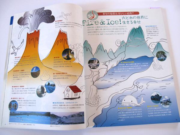 punto kids  vol.4  illustration