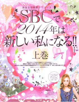 スクリーンショット 2014-01-14 13.48.04