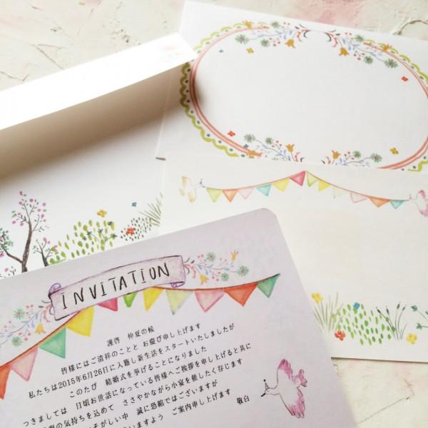 結婚式 デザイン
