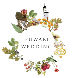FUWARI WEDDING logo design